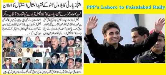 Bilawal Bhutto Zardari Rally Lahore to Faisalabad - PPP