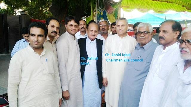 Ch Zahid Iqbal Sahiwal District Chairman with MNA Ch Ashraf