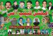 Chairman Zila Council Mianwali Gul hameed Rokhri and Malik Feroze Joiya Vice chairman PMLN