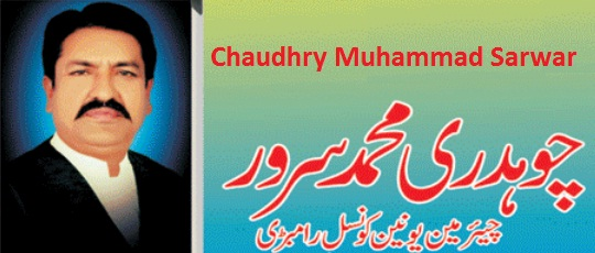 Chaudhry Muhammad Sarwar Chairman UC 6 Rambri Narowal