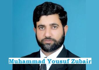 Muhammad Yousuf Zubair President DBA Multan 2017 (elected)