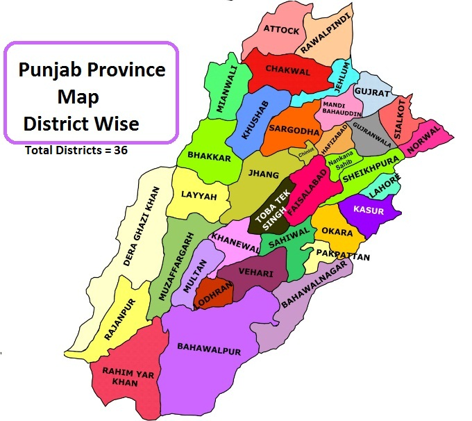 Punjab Province List Of Tehsils Districts And Divisions صوبہ پنجاب