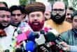 Hamid Saeed Kazmi Released from Adyala Jail Rawalpindi - Welcome in Multan Today
