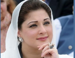 Maryam Nawaz Sharif Picture - PMLN Youth Leader