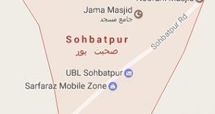 Sohbatpur City Google Map
