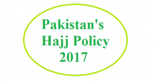 Hajj Policy 2017 Announced Today