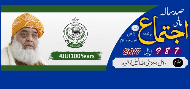 Image result for jamiat 100 years ijtima