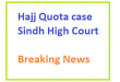 Hajj Quota case Decision Latest Update - Breaking News from SHC Karachi