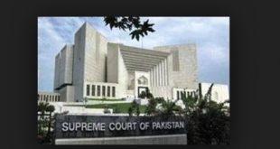 Hajj Quota case in Supreme Court of Pakistan - Decision on 17-5-2017