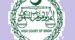 High Court of Sindh - Hajj Quota Case 2017