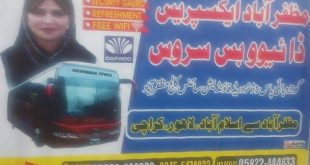 Muzaffarabad Daewoo Bus Service Telephone Numbers and Mobile Phone Contacts for Booking