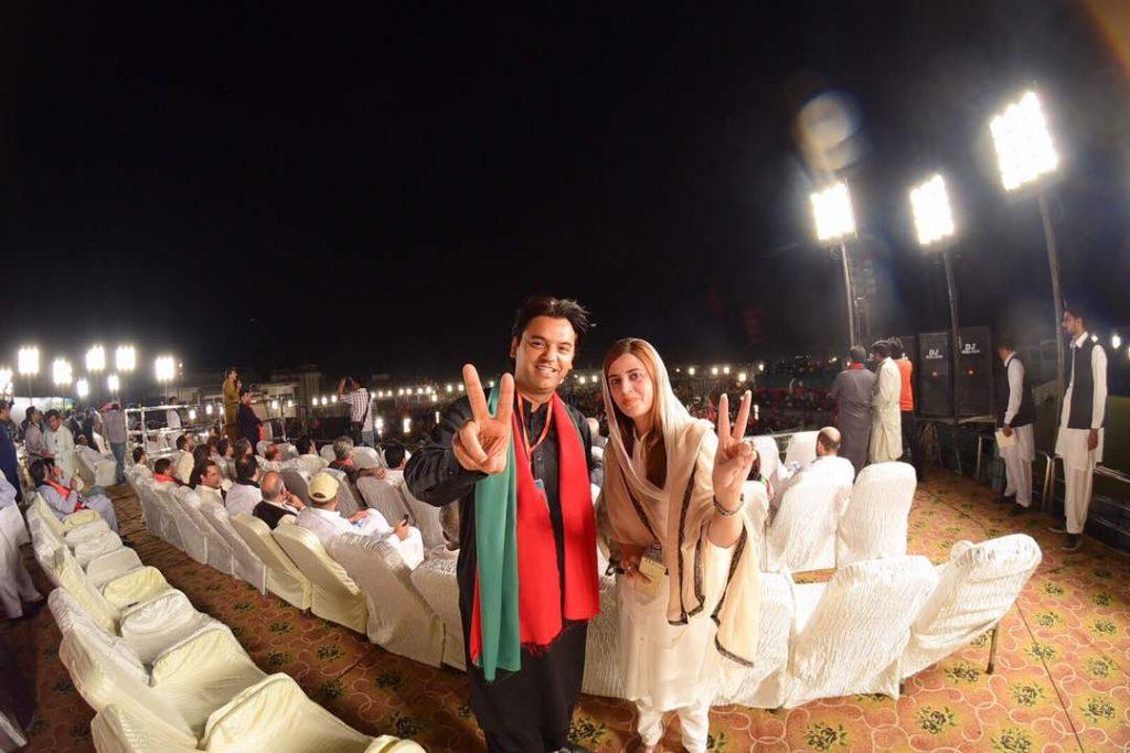 Zartaj Gul Wazir at Sialkot Jalsa Stage with Usman Dar -m She belongs to Dera Ghazi Khan PTI South Punjab