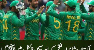 Pakistan Wins Vs Sri Lanka and Reached in Semi Final