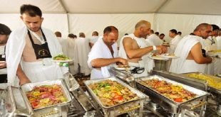 Hajj Food and Catering Service 2017