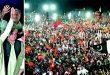 Imran Khan PTI Addressing Islamabad Jalsa Parade Ground on Sunday July 30 2017