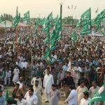 PMLN Jalsa Koh Daman Peshawar NA-4 Halqa - Amir Muqam Speech 1