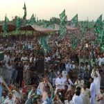 PMLN Jalsa Koh Daman Peshawar NA-4 Halqa - Amir Muqam Speech 2