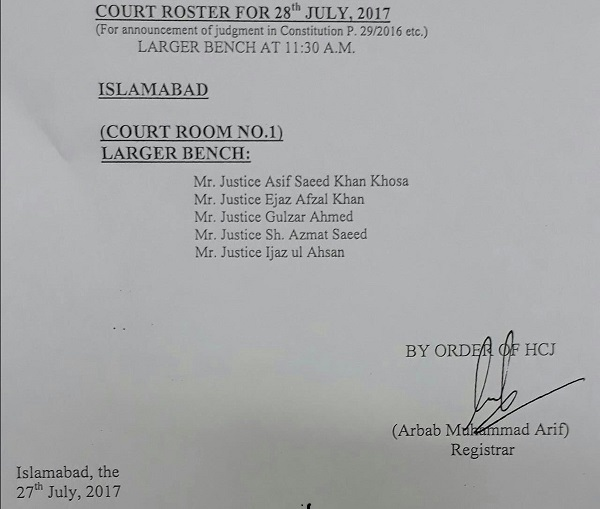 Panama Case Decision Will Be Announced Tomorrow at 11-30 AM