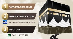 Hajj Complaint Lodging System of PITB Pakistan for Hujjaj in Saudi Arabia 2017-1438