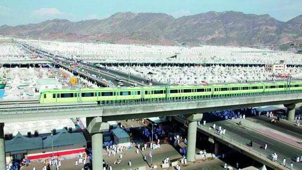 Hajj Mashaer Train Mecca - Mina Muzdalfa Arafat Route