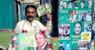 Kulsoom Nawaz Winner MNA NA-120 Lahore