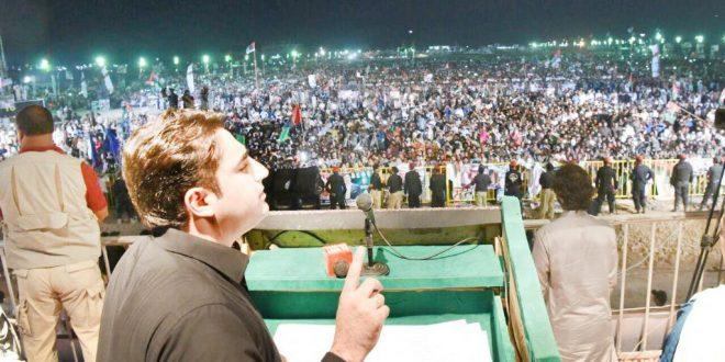 Bilalwal Bhutto Zardari Addressing Jalsa in Hyderabad on 18 Oct 2017