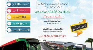 Peshawar Rapid Transir Bus Service Foundation Stone Laying Ceremony Today by Pervaiz Khattak CM KPK on 19 Oct 2017