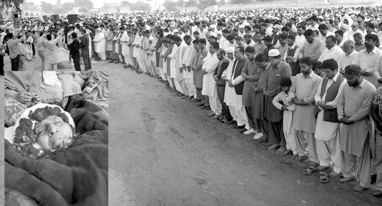 Chakwal MPA PP_20 Ch Liaqat Ali Khan Namaz e Janaza