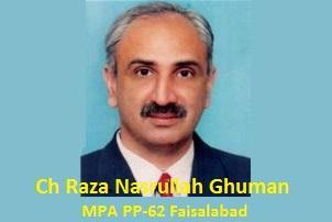 Ch Raza Nasrullah Ghuman MPA PP-62 Faisalabad