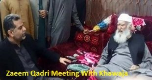Zaeem Hussain Qadri Meeting With Khawaja Hameeduddin Sialvi of Siyal Sharif Sargodha