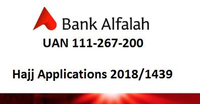 Banks Helplines for Hajj Applications 1439 AH / 2018 AD