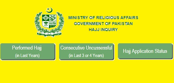 Check Hajj Application Status - Last Years Unsuccessful and Performed Hajj Last Years 2014, 2015, 2016, 2017 Online