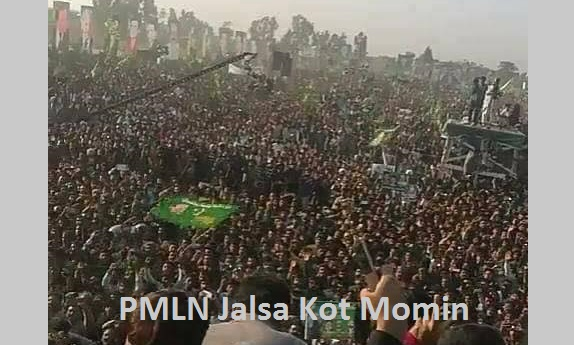 Maryan Nawaz Sharif First Jalsa In Kot Momin Sargodha Saturday Jan