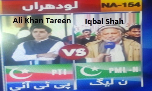 NA 154 Lodhran Result By Election 2018 - Live Update PTI Ali Tareen and PMLN Iqbal Shah