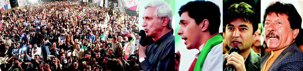 PTI Jalsa Lodhran - Jahangir Khan Tareen, Ali Khan Tareen, Murad Saeed and Attaullah Eisakhelvi addressing on 7 Feb 2018