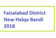 Faisalabad District New Halqa bandi 2018 - MNA MPA Seats Nos