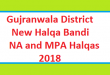 Gujranwala District New Halqa Bandi - NA and MPA Constituency List 2018