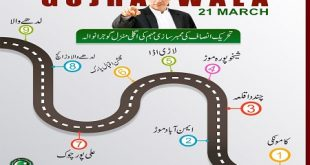 Imran Khan Visit of Gujranwala on 21 March 2018 - Route Map of Jalsas for PTI membership drive