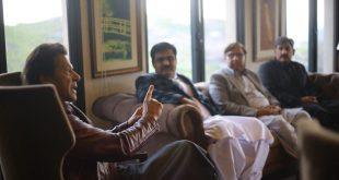 MNA Nisar Jutt Join PTI and Quit PMLN - Faisalabad NA Seat Politics