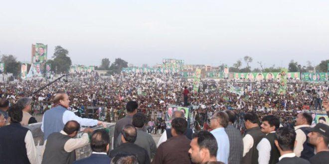 Nawaz Sharif Addressing in Sangla Hill Jalsa 18 Mar 2018