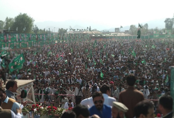 PMLN Swat Kabal Ground Jalsa latest Picture 1-4-2018