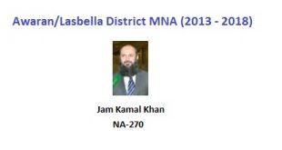 Awaran-Lasbella MNA Pics - Jam Kamal Khan