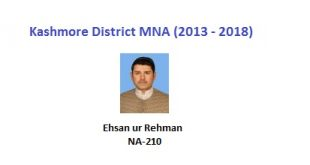 Kashmore MNA Pics - Ehsan ur Rehman