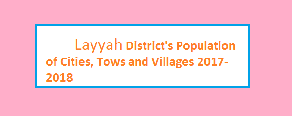 Layyah District's Population of Cities, Tows and Villages 2017-2018