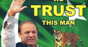 PMLN Jalsa Attock - Nawaz Sharif Address 23-5-2018 Live