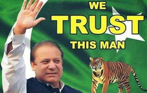 PMLN Jalsa Attock - Nawaz Sharif Address 23-5-2018 Live