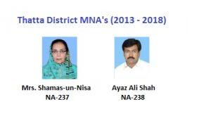 Thatta MNA Pics - Mrs. Shamas-un-Nisa, Ayaz Ali Shah