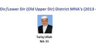 Upper Dir-cum-Lower Dir MNA Pics - Tariq Ullah