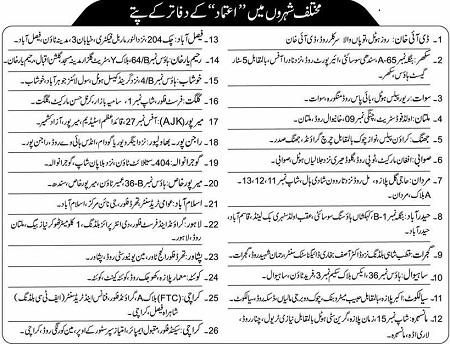 Etimad Offices/Centers Addresses in Pakistan - Hajj Biometric Verification 2018