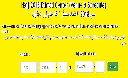 Hajj Biometric Verification from Etimad Centers - City and Schedule of Date and Time Online Check